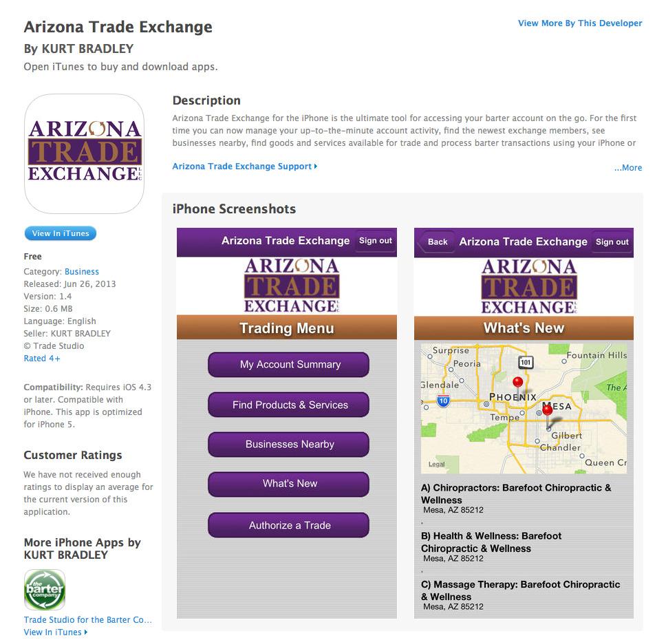 Trade Studio for Arizona Trade Exchange